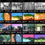 Fotografia digital al Casal de Barri de la Prosperitat